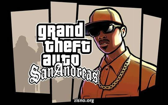 Manhas do GTA San Andreas